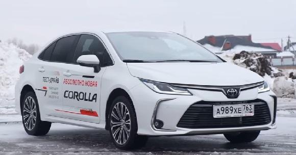 Toyota Corolla 2021.