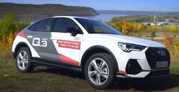 Audi Q3 Sportback 2021.