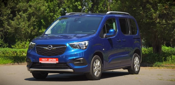 Opel Combo Life 2021.