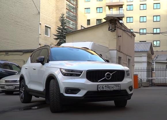 Volvo XC40 2021.