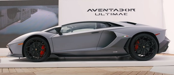 Lamborghini Aventador LP 780-4 Ultimae.