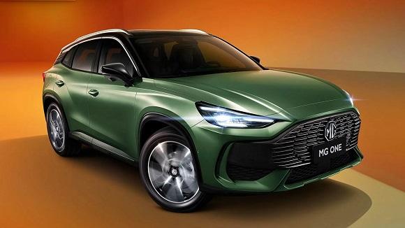 MG One 2021.