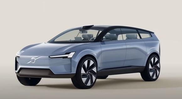 Volvo XC90 Electric 2023.